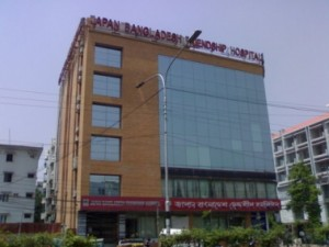 japan-bangladesh-friendship-hospital-online-dhaka-guide