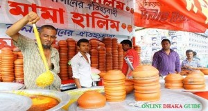 mama-halim-online-dhaka-guide