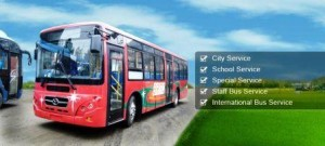 brtc-bus-service-pic2-online-dhaka-guide