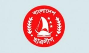 cattro-league-bangladesh-cattro-league-logo6-311x186